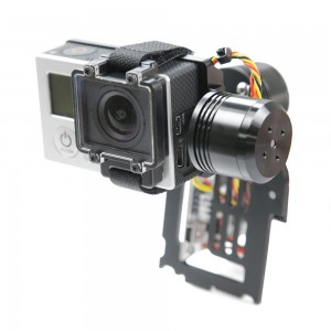 Brushless Gimbals